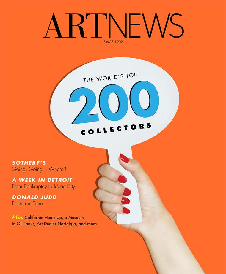 Cover of the fall 2016 issue of ARTnews magazine